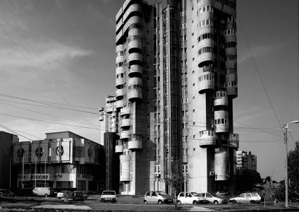 Romania 40- the book